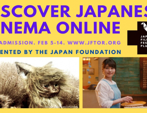 Watch Free Japanese Movies February 5 – 14